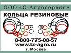 Фотография в   Кольцо резиновое теперь Вы можете купить в Симферополь 0