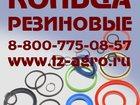 Скачать бесплатно foto  Кольцо резиновое круглого сечения импортные 34422979 в Керчь