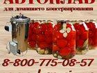 Увидеть foto  Приготовление тушенки в автоклаве 34620133 в Симферополь