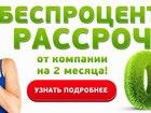 Фото в Услуги компаний и частных лиц Рекламные и PR-услуги Вы начинающий стартапер (начинающий предприниматель) в Симферополь 0