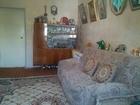 Фото в Недвижимость Коммерческая недвижимость Продам 3-х комнатную квартиру по ул. Первомайской в Симферополь 3200000