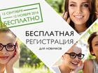 Фотография в Услуги компаний и частных лиц Разные услуги Теперь приобретать натуральную шведскую косметику в Симферополь 1