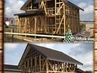 Увидеть изображение Разное Построить каркасный деревянный дом в Крыму 37339862 в Симферополь