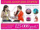 Фотография в Услуги компаний и частных лиц Рекламные и PR-услуги Требуется менеджер в интернет-магазин AVON в Симферополь 1