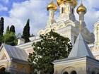 Изображение в Прочее,  разное Разное Лучшие предложения по отдыху в Крыму по всему в Симферополь 1500