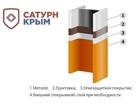 Изображение в Услуги компаний и частных лиц Разные услуги Для обеспечения безопасности объектов при в Симферополь 0