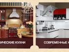 Изображение в   Кухонный салон «Спутник Стиль» - это широкий в Симферополь 30000