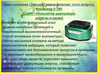 Скачать фотографию Другая техника Оздоровление на основе принципов традиционной китайской медицины 56463530 в Симферополь