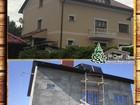 Просмотреть фотографию Строительство домов Строительство монолитных домов в Крыму 71409105 в Симферополь