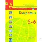 Продам учебник Географии для 5-6 класса