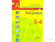 Продам учебник Географии для 5-6 класса Продам учебник по географии для 5-6 клас