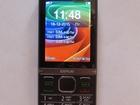 Свежее изображение Телефоны Продам Explay Moon 33945064 в Славгороде