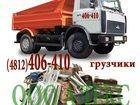 Уникальное фотографию  Вывоз хлама, старой мебели и мусора из квартир в Смоленске 32348206 в Смоленске
