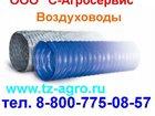 Изображение в   Группа компаний Сталлерпром предлагает в в Смоленске 126