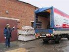 Фотография в Строительство и ремонт Другие строительные услуги Предлагаем грузовые перевозки строительных в Смоленске 0