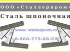 Просмотреть фотографию  Сталь круглая 33142066 в Смоленске