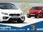 Просмотреть foto Аренда и прокат авто EScars срочный выкуп автмобилей в Смоленске 33363127 в Смоленске