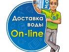 Скачать foto Товары для здоровья Бутилированная, питьевая вода, бесплатная доставка 33379246 в Смоленске