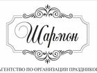 Просмотреть foto Организация праздников Выпускные в детском саду, 4,9,11 классах, в вузах 34377383 в Смоленске