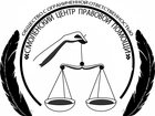 Изображение в Услуги компаний и частных лиц Юридические услуги Подготовление документов (жалобы) для обращения в Смоленске 300