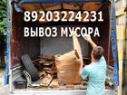 Фотография в Авто Транспорт, грузоперевозки Вывоз мусора крупногабаритного    - сыпучего в Смоленске 4500