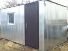 Уникальное фотографию Строительные материалы Бытовки утепленные в Смоленске 34910056 в Смоленске
