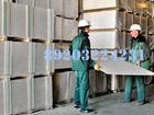 Свежее foto  Доставка и разгрузка стройматериалов в Смоленске 34941388 в Смоленске