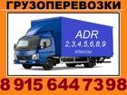 Уникальное foto Транспорт, грузоперевозки Перевозим переезды с грузчиками недорого, 35336532 в Смоленске