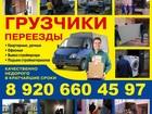 Изображение в Услуги компаний и частных лиц Грузчики Наша организация с 2007 года находится на в Смоленске 0