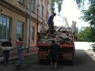 Изображение в Услуги компаний и частных лиц Разные услуги Чтобы вывоз строительного или бытового мусора в Смоленске 0