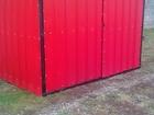Скачать бесплатно изображение Разное Хозблок для сада-огорода 36792812 в Смоленске