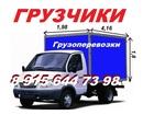 Фотография в Услуги компаний и частных лиц Грузчики Квартирные, офисные и др. переезды Разгрузка в Смоленске 0