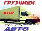 Изображение в Услуги компаний и частных лиц Грузчики Профессиональная бригада грузчиков в Смоленске! в Смоленске 0