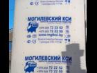 Скачать бесплатно foto Строительные материалы Блоки кирпич 39254768 в Смоленске