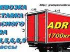 Новое изображение Транспорт, грузоперевозки Услуги грузчиков авто, Грузоперевозки, 39303589 в Смоленске
