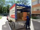 Просмотреть фотографию Грузчики Переезд в новую квартиру, новый офис недорого и быстро, Грузчики и машины от АЛЕКС ООО 39813103 в Смоленске