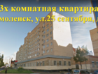 Продам Смоленск фото смотреть