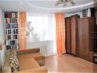 Выставлена на продажу уютная однокомнатная квартира улучшенн