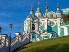 Новое фотографию  Индивидуальные экскурсии по Смоленску 67147302 в Смоленске