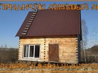 Новое фотографию Дома Продам дом из бруса, 90 кв, м 69324425 в Смоленске