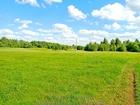 Уникальное foto Коммерческая недвижимость Участок 15 сот, в д, Пенеснарь-3, Смоленск, 76732585 в Смоленске