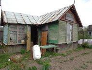 Земельные участок с летним домиком Продаётся дачный участок в р-не Досуговского