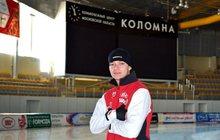 Обучение катания на коньках