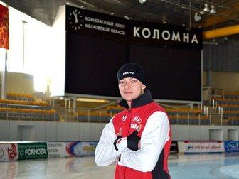 Увидеть foto Другое Обучение катания на коньках 33401791 в Смоленске