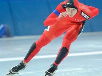Новое foto Другое Обучение катания на коньках 33401791 в Смоленске