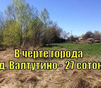 Фото в Недвижимость Земельные участки Отличный, ровный земельный участок 27 соток, в Смоленске 630000