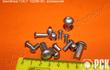 Изготавливаем и реализуем стальную заклёпку
