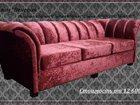 Свежее фото Мягкая мебель Мебель для кафе, бара, Диваны Верона 5 32668472 в Сочи