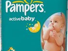 ���� �   �������� ��� ���� ���������� Pampers Active � ���� 1�000