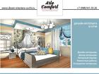 Фотография в Строительство и ремонт Дизайн интерьера Профессиональный дизайн интерьера вашей квартиры в Сочи 380